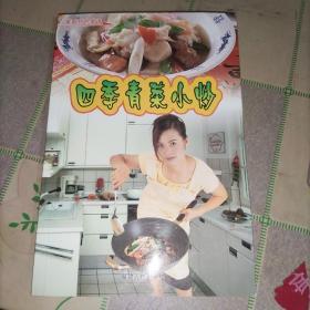 家庭特色菜谱:四季青菜小炒