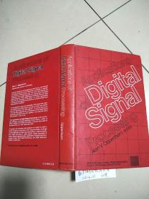 Applications of Digital Signal Processing-数字信号处理的应用[扉页有字