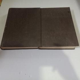 中国大百科全书 外国文学 1,2两卷