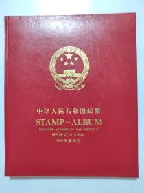 1998年中华人民共和国邮票