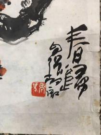 巳故著名画家马自强老师精品梅花