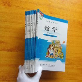 义务教育教科书  数学  (1-4年级)上下册  共8本合售【馆藏】