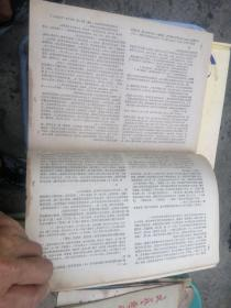 文艺学习(1955年第1-2-3-4-9-11-12期)共7本合售