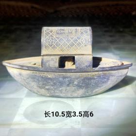 荣宝斋文房铜水滴,造型别致,包浆浓厚,器型小巧玲珑,适合使用,易可把玩。