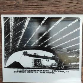 """超大尺寸: 1982年,上海宝山钢铁厂一期工程--我国最大的室内煤场""""宝钢电厂煤场"""""""