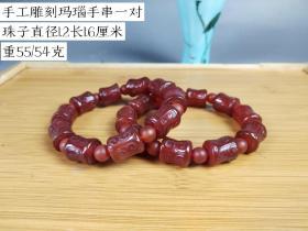 红玛瑙手串一对,玛瑙雕刻竹节回纹水晶宝石本命年节节高手串