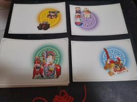 1995年中国邮政贺年有奖明信片获奖纪念已亥年,四种图案共计68枚合售。