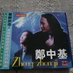 CD  郑中基  单碟