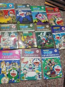 超长篇机器猫哆啦A梦1、4、5、6、7、8、9、12、14、15、16(11本合售)