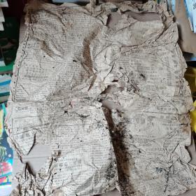 民国报纸,福建民国日报,残本