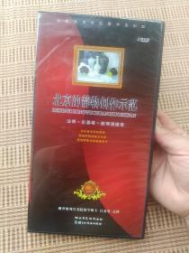 列宾美术学院教学系列四:北京的静物创作示范(4DVD)