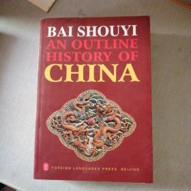 BAI SHOUYI AN OUTLINE HISTORY OF CHINA