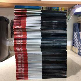 闪电战1~69 缺第19、63册,共67册