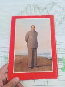 国防工业系统首次活学活用毛泽东思想积极分子代表大会【毛主席16开活页28张】详情看图