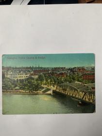 民国老上海外白渡桥明信片1张,有1942年签名