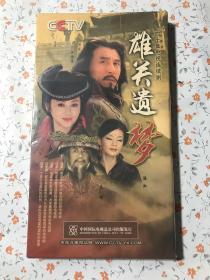 雄关遗梦 四十集电视剧连续剧 4碟DVD