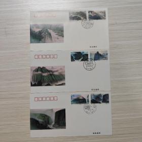 信封:长江三峡 邮票原地封-3枚合售-纪念封/首日封