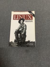 LINUX随身指南:涵盖Fedora Linux