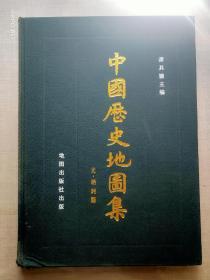中国历史地图集(第七册):元、明时期
