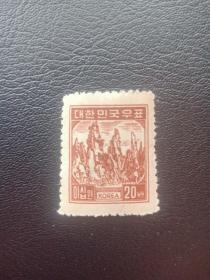 韩国1949年金刚山风光邮票一枚