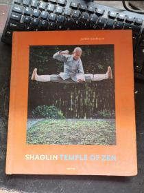 SHAOLIN TEMPLE OF ZEN