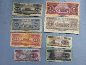 二版币原票