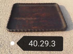 清代,一木整挖,楠木托盘,做工精美,全品尺寸40.29.3