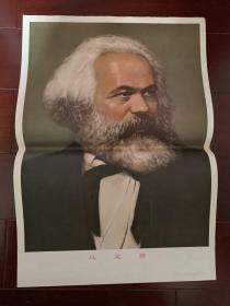 马克思、恩格斯、列宁、斯大林画像(人民美术出版社1977年)品好,合售