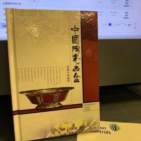 中国陶瓷古盆--{b1705270000056103}