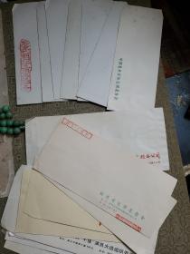 80年代  17枚 空白信封 有长江文艺纪念会信封 等