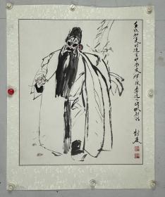 薛树森先生30年代生于中国天津,著名画家,保定市群众艺术馆美术负责人。  薛树森先生早年酷爱体育和美术,曾受到天津美术学院老画家李琨祥先生指导,1952年毕业于河北省立师范学校(天津),1953年在河北小学(保定)教学,1962年调入保定市群众艺术馆工作。  薛树森先生在保定长期从事美术教育及美术创作,早年曾与中央美院杜健、李天祥、赵有萍等写生于河北太行。