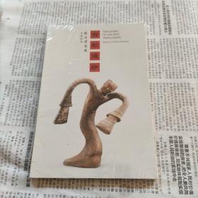 古彭遗珍(明信片)
