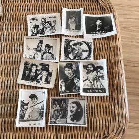 老电影照片10张合售(红楼梦、天仙配、梁山伯与祝英台、刘三姐、幸福、演员夏梦等)