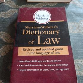 韦氏词典法律名词全书。