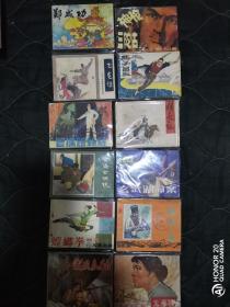 《激战夜航》等老版连环画散本12册