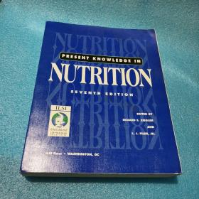 NUTRITION营养
