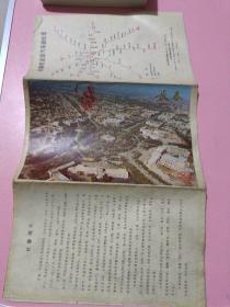 长春旅游交通图1989,长春1983,长春交通旅游图2011
