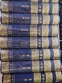 全唐诗:增订本全15册