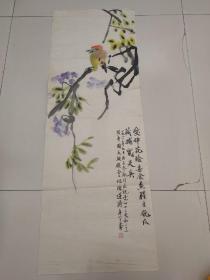 陈莲涛国画作品一幅