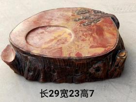 文房砚台,红丝砚,相传是中国古代胜过端砚的砚。红丝砚是较具实用、收藏与观赏于一体的佳砚。
