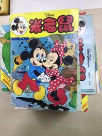 米老鼠(1992年6月、11月·1993年6月第1期-12月第7期·1994年全年12期、1995年全年12期、1996年全年12期、1997年全年12期(共57本)原版现货如图、内页干净