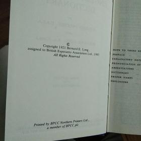 English - Esperanto Dictionary