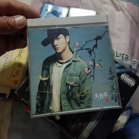 王力宏盖世英雄CD
