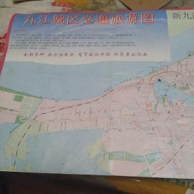 九江城区交通旅游图