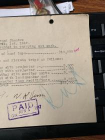 英文版1947年写给国泰航空公司投影仪的邮件,有英文签名