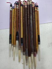 毛笔  13支合售(未使用)