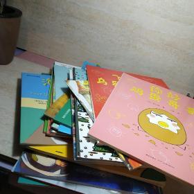 儿童绘本    共 25本 合售【9-95品   内容干净   24开 16开 不等   明细看图】