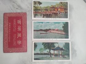 彩色老画片《西湖风景》存三张
