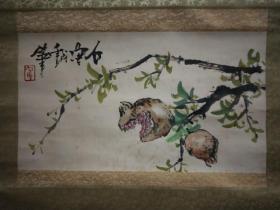 石鲁:镜芯,原装老裱,有自然旧黄斑,有年代感,如图,(1919年12月13日—1982年8月25日),原名冯亚珩,四川省仁寿县人,当代中国画家。