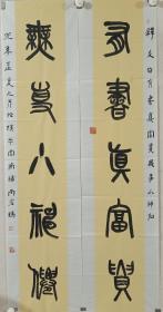 尚若鸿:河南省书法家协会会员,焦作市书法家协会常务理事,山阳印社常务副社长。